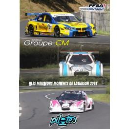 Spécial Groupe CM 2017